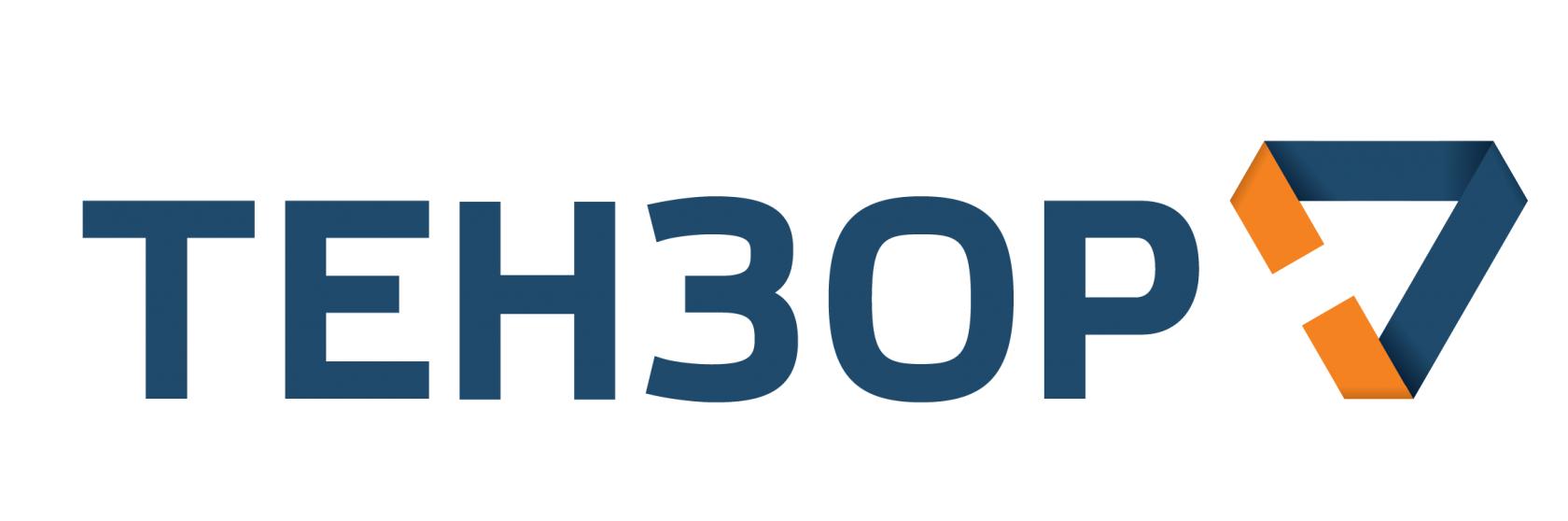 Ооо компания тензор ярославль официальный сайт программа для создание flash сайта